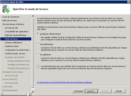 """<img src=""""http://informatique-loiret.fr/wp-content/plugins/title-icons/icons/"""" class=""""titleicon""""/> 061114_0924_INSTALLATIO10.png"""